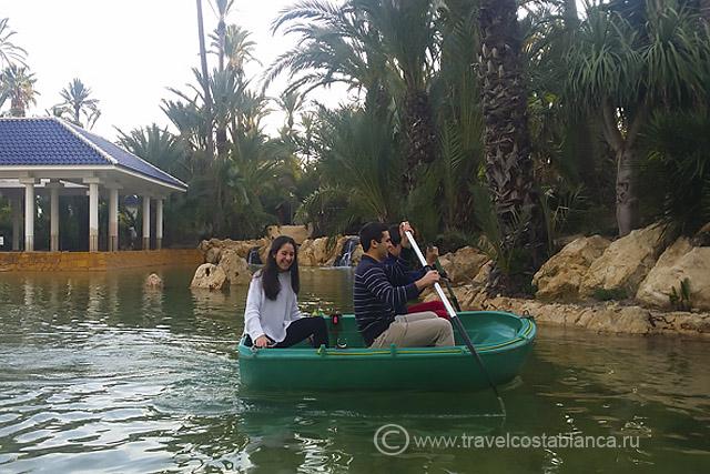 Прогулка на лодке в парке Пальмераль в Аликнате