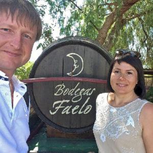 Индивидуальная экскурсия на винодельню Фаэло